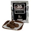35CHINSUKO|珊瑚礁|エコ|お土産[食べ物>お菓子>ちんすこう]