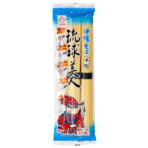 【10%OFF】沖縄そば乾麺 琉球美人|レシピ|取り寄せ|[食べ物>沖縄料理>沖縄そば]