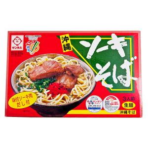 生沖縄そば3食ソーキコラーゲン|通販|お取り寄せ|土産[食べ物>沖縄料理>ソーキそば]