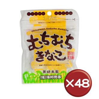 鞭子鞭子黄豆粉48袋安排|粗糖|沖繩土特產|土特產|點心|沖繩[食物>點心>粗糖]