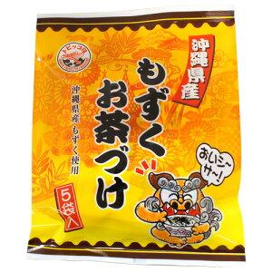 もずくお茶づけフコイダン|沖縄土産|もずく|お茶漬け[食べ物>海産物>もずく]