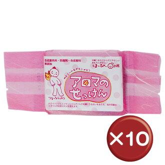 香薰皂洋甘菊 10 件 | 肥皂 | 固体 | 肥皂 | 香气 [冲绳化妆品 > 身体护理 > 肥皂]