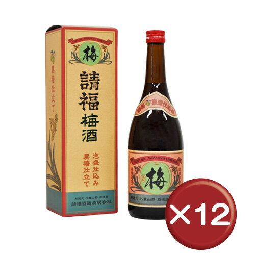 【送料無料】請福梅酒(12度) 4合瓶 12本セット|梅酒|泡盛|請福梅酒[飲み物>お酒>リキュール]