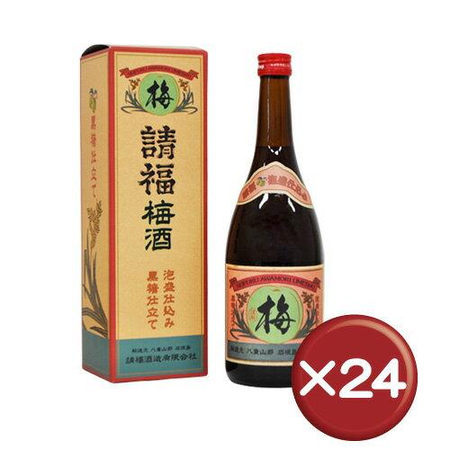 【送料無料】請福梅酒(12度) 4合瓶 24本セット|梅酒|泡盛|請福梅酒[飲み物>お酒>リキュール]