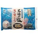 石垣の塩ちんすこう(袋) 30個入ミネラル|沖縄土産|石垣の塩|焼き菓子[食べ物>お菓子>ちんすこう]【6_1ss】