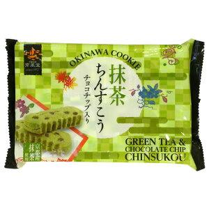 抹茶ちんすこう チョコチップ入り 袋|新商品|ちんすこう|沖縄|お土産[食べ物>お菓子>ちんすこう]