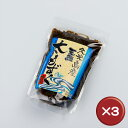 久米島産天然太もずく 500g 3袋セット モズク 太もずく 沖縄[食べ物>海産物>もずく]