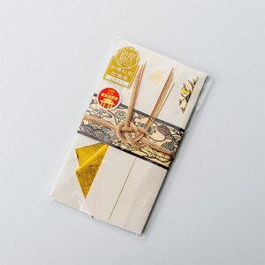 沖縄紅型祝儀袋 結房 紅型横・寒色|紅型|祝儀袋|袋[日用品・雑貨>雑貨>その他]