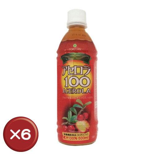 アセロラ100 6本セット アセロラ ジュース ドリンク[飲み物>ソフトドリンク>アセロラジュース]