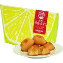 島果のしずく ヒラミーレモンのマドレーヌ4個入り|バレンタイン|ケーキ|エーデルワイス[食べ物>スイーツ・ジャ…