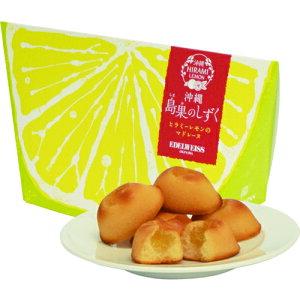 島果のしずく ヒラミーレモンのマドレーヌ4個入り|バレンタイン|ケーキ|エーデルワイス[食べ物>スイーツ・ジャム>ケーキ]