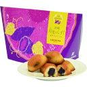 島果のしずく 紅芋フィナンシェ4個入り バレンタイン ケーキ エーデルワイス[食べ物>スイーツ・ジャム>ケーキ]【point2】