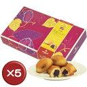 【送料無料】島果のしずく 紅芋フィナンシェ12個入り 5箱セット バレンタイン ケーキ エーデルワイス[食べ物>ス…