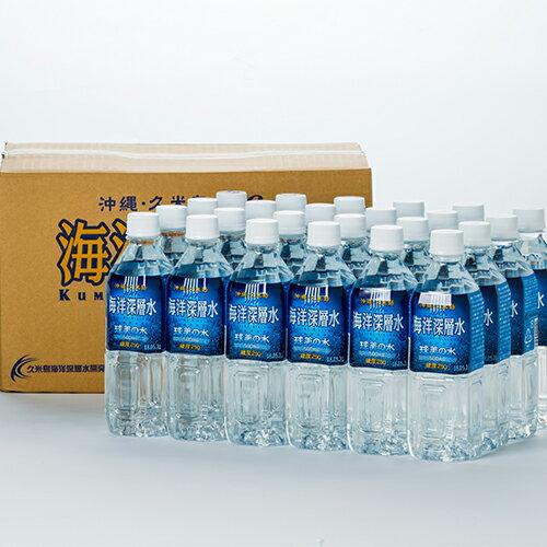 球美の水 硬度250 500ml 24本セット|久米島|海洋深層水|通販[飲み物>ソフトドリンク>水・ミネラルウォーター]