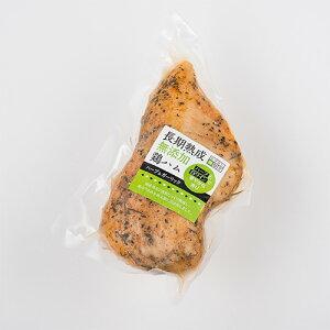 長期熟成無添加鶏ハム ハーブ&ガーリック|鶏ハム|無添加|ハーブ[食べ物>お肉>ハム]