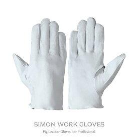 革手袋 作業用 豚革手袋 クレストピッキー シモン 714 袖無 フリー