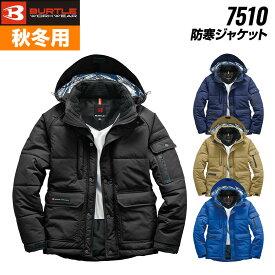 バートル 防寒 7510 防寒ジャケット アウター 秋冬作業着 男女兼用 メンズ レディース 防風 撥水 裏アルミ