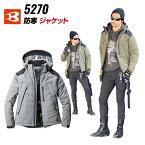 バートル作業着防寒ジャケット5270ジャケット秋冬男女兼用Limited