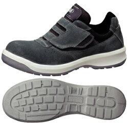 安全靴G3555グレー