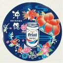 【定形外郵便送料無料】オリオンビール 花笠とドラフト缶 ステッカー シール sticker ギフト グッズ