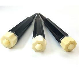 すぐ使える【削り穴あけ加工済み】三線 八角型 カラクイ 3本セット ライン入り 糸巻き