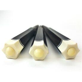 【送料無料】【加工済み】三線 六角型 カラクイ 3本セット 削り穴あけ済み 糸巻き