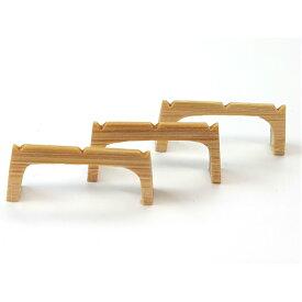 【送料無料】三線 竹製 ウマ スタンダード 3個セット 細めでクリアな音色