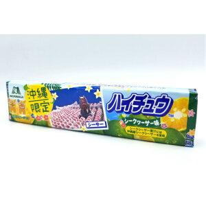 【送料無料 沖縄 限定 お土産】ハイチュウ シークワーサー 味 12粒×1本 シークヮーサー マンゴー パイナップル
