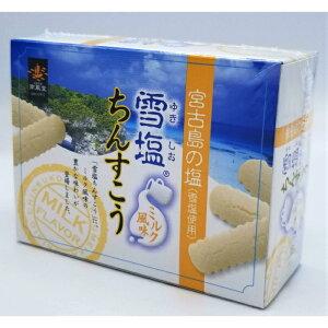 【送料無料】雪塩 ちんすこう ミルク味 ミニ(1袋2個入り×6袋入り)沖縄 土産 南風堂