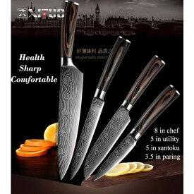 xituo 高級包丁 海外ブランド 4点セット ダマスカス模様 高級包丁 三徳包丁 ナイフ