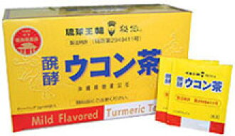 Fermentation turmeric tea (large), Okinawa, from 100% usage RCPdec18