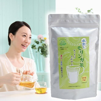 Using Okinawa produced without pesticides growing Moringa, Moringa tea bags 20 follicles! Type of amphibious, and hot water will headline! P19May15