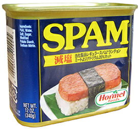 お歳暮 ギフト 焼くだけで美味しい♪SPAM(スパム)減塩6缶セット[340g×6缶]