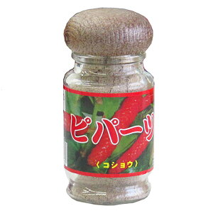 ピパーツ 35g ヒハツ ピパーチ こしょう 香辛料 インドネシア産 胡椒 比嘉製茶