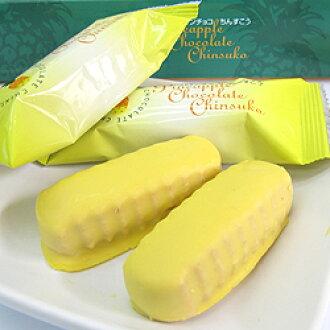Sweet pine flavour delicate and light Chin chinsuko. ★ パインチョコ Chin chinsuko Rakuten champions sale 05P13sep13