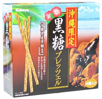 沖繩限量版 ! 黑色糖餅乾 05P13sep13