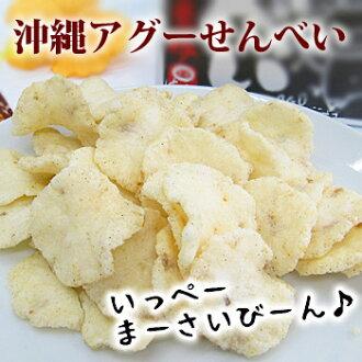 琉球島豬同意使用 ♪ 沖繩 AGU 北大 [100 g] 05P20Dec13