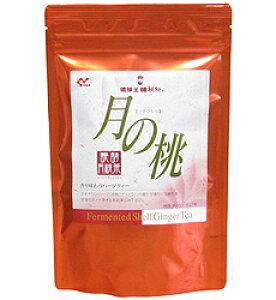 醗酵月桃茶 月の桃 24包入 ティーバッグ 沖縄産 琉球バイオリソース販売 ハーブティー