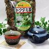 Dokudami 國內有機魚腥草魚腥草茶 100 g 萬聖節