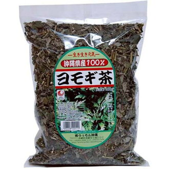 Mugwort use from Okinawa! Mugwort tea [100 g] 05P02jun13