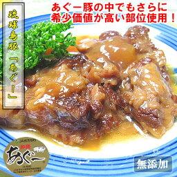 使用上的小奢侈品的罕見的 AGU 豬軟骨 soki !AGU 豬軟骨煨燉煮的食物 05P20Dec13
