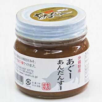 冲绳县工业岛猪 (AGU 猪肉) 使用 !我有 AGU Skylar [260 g x 5 件] 出现在市中心 DX ♪ 05P05Apr14M
