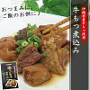 Stew 125 g オキハム | which has a cow Okinawa Okinawa product cow cow organ meat beef internal organs contents dish beer sake shochu snacks souvenir local cooking Ryukyu dish Japanese food Japanese style constant seller vegetables soy sauce who side dish liq