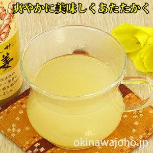 シークヮーサー生姜 330g×2本セット 沖縄産シークヮーサー果汁と国産おろし生姜をブレンド シークワーサー しょうが シークワーサー生姜 クエン酸 血糖値 サラダ 焼酎 健康 美味しい 話題