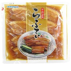 やわらか らふてぃ 豚バラ煮付 270g×3袋セット 沖縄 オキハム