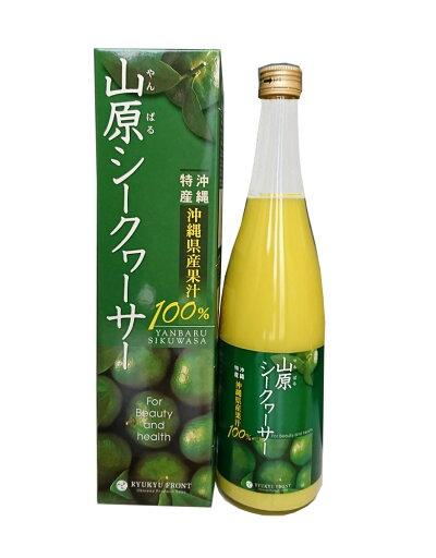沖縄県産果汁100%山原シークワーサー6本セット