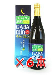 GABAmin(ギャバミン)6本セット アセロラ果汁入り沖縄県産青パパイヤ(ギャバ含有量50ml中109mg)【送料無料】
