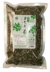 仲善 ヨモギ茶100g精油成分が豊富・良質な沖縄産のヨモギ使用