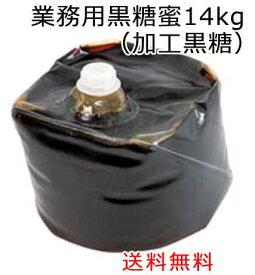 黒糖蜜(加工黒糖)業務用 14kg 黒糖本舗垣乃花 黒蜜 黒糖シロップ