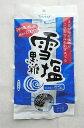 沖縄県産原料100% 雪塩黒糖120g×40袋【宮古島の雪塩】